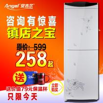 ≥90℃ 4L/H立式温热型Y1263LK-C饮水机50Hz 饮水机