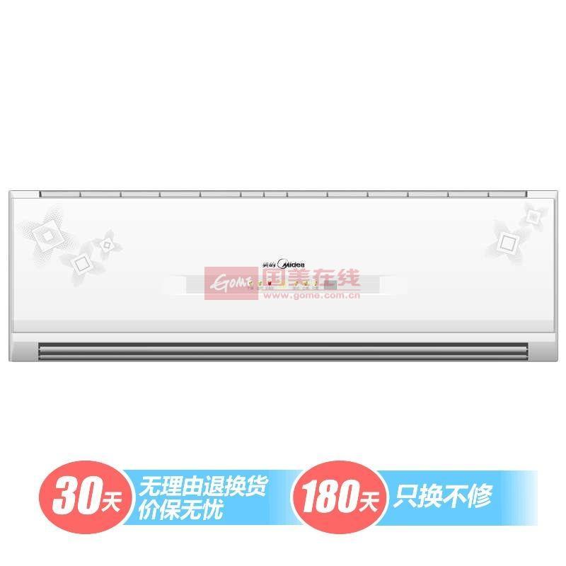 美的 白色单冷定频高智星壁挂式三级 空调