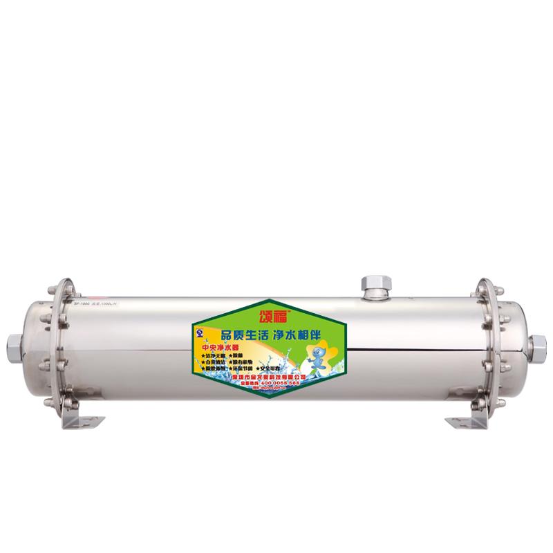 颂福 白色颂福超滤直饮中央净水机 sf-1000净水器