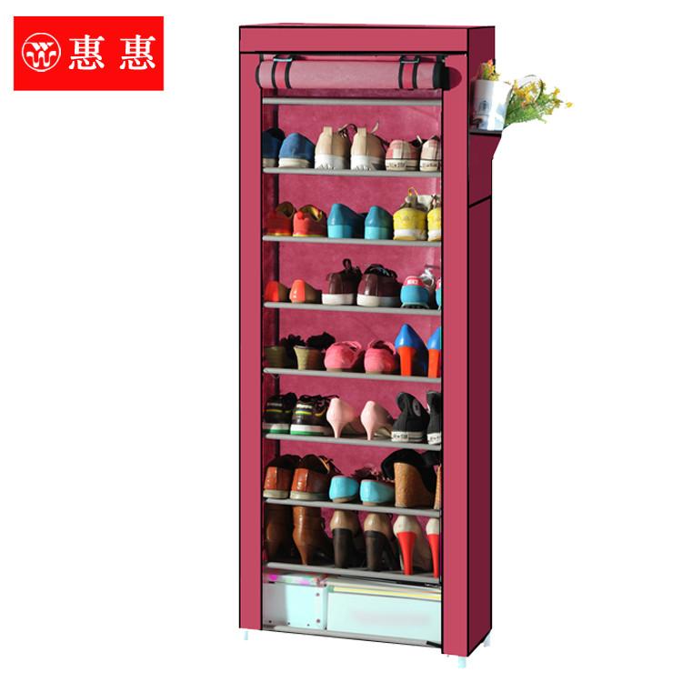 惠惠 框架结构储藏艺术简约现代 单排十鞋架