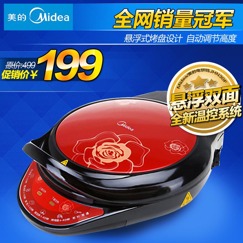 美的 红色上下盘单独加热悬浮式 PH321A电饼铛