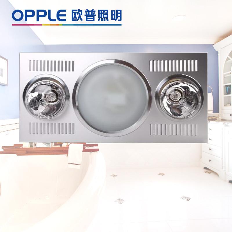 欧普照明 取暖+换气+照明 JYLF05-四灯暖+照明换气浴霸