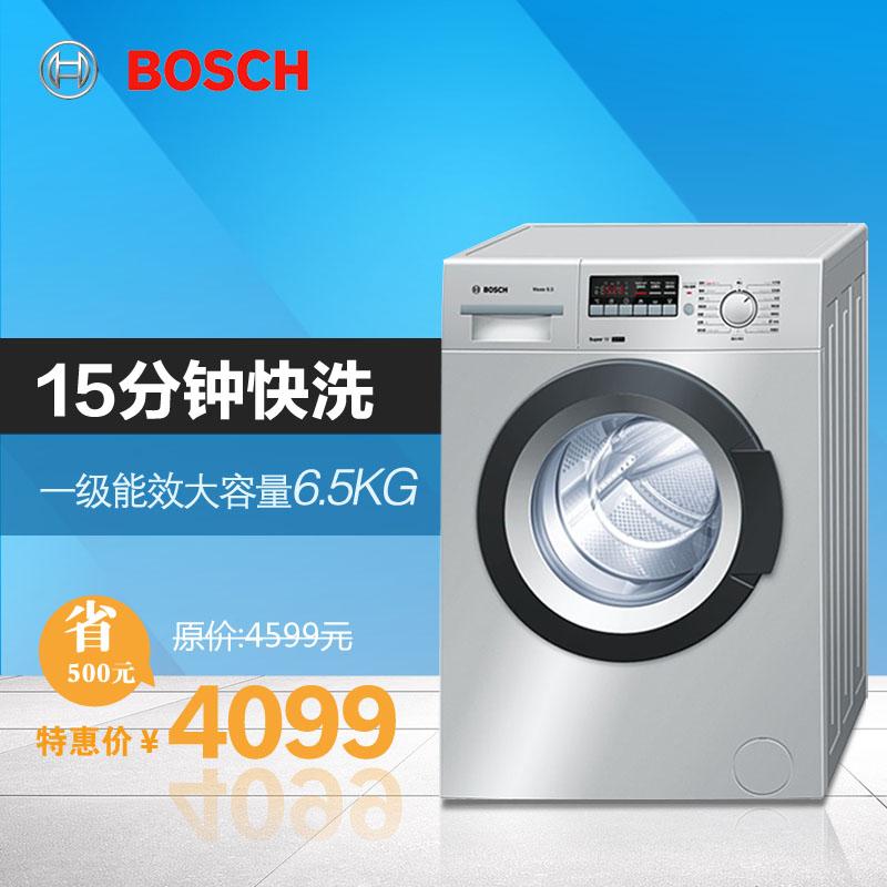 博世 全自动滚筒WAE20268TI洗衣机不锈钢内筒 洗衣机