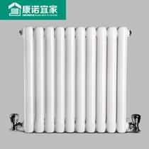钢普通挂墙式集中供热 50圆头暖气片散热器