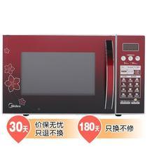 红色平板式微电脑式 EG823LC7-NR3微波炉