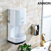 Anmon高速烘手器 烘手器