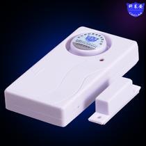SF06R无线门磁