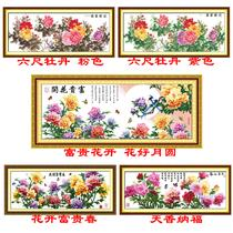 白色棉布成品植物花卉家居日用/装饰现代中式 QLH-015十字绣