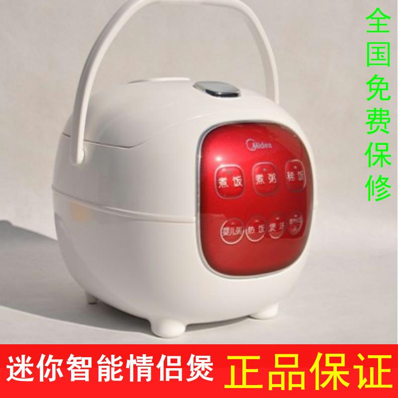 美的 FC161电饭煲