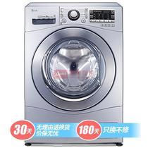 全自动不锈钢 洗衣机