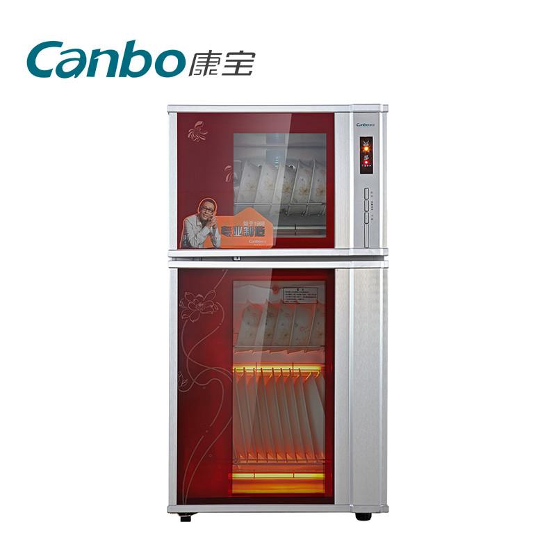 康宝 红色低温高温双消毒二星级臭氧红外线双门钢化玻璃 消毒柜