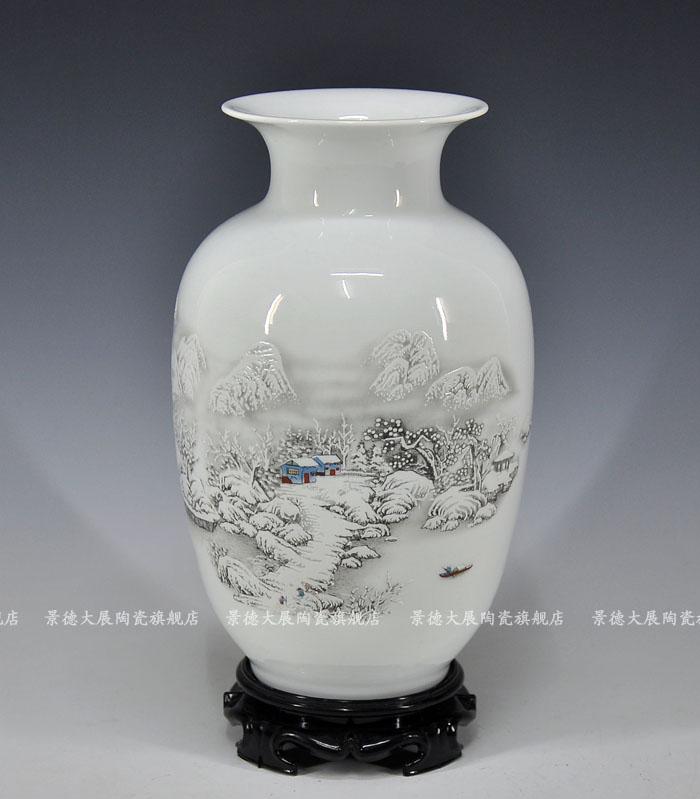 景德大展陶瓷 陶瓷台面花瓶中号明清古典 花器