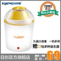 黄色塑料50Hz 酸奶机