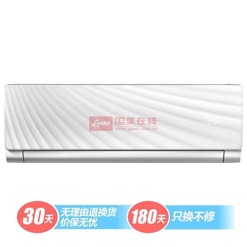 海尔 白色冷暖600 m3/h变频帝铂系列49 dB(A)壁挂式二级 空调