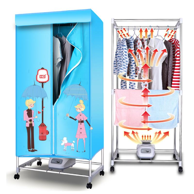 H.G 华光电器 蓝色粉色有铝合金家用PTC机械式立方形 干衣机