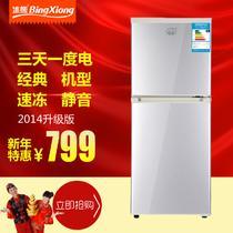 左开门双门定频二级冷藏冷冻冰箱 冰箱