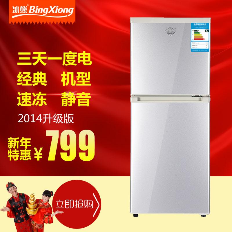 冰熊 左开门双门定频二级冷藏冷冻冰箱 冰箱