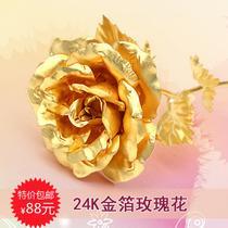 金银植物桌面摆件姻缘现代中式 摆件