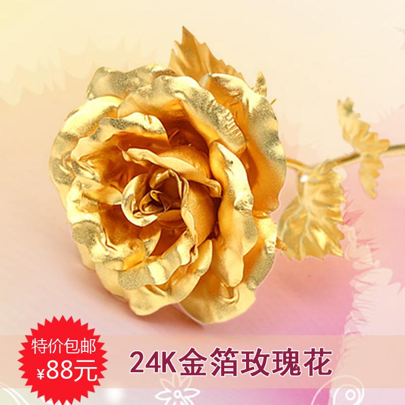 满意礼 金银植物桌面摆件姻缘现代中式 摆件