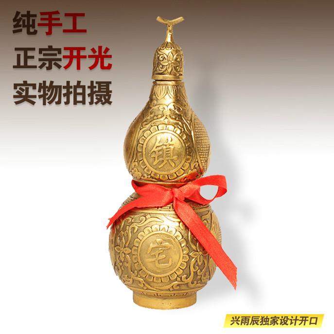 兴雨辰 铜桌面摆件开光现代中式 摆件