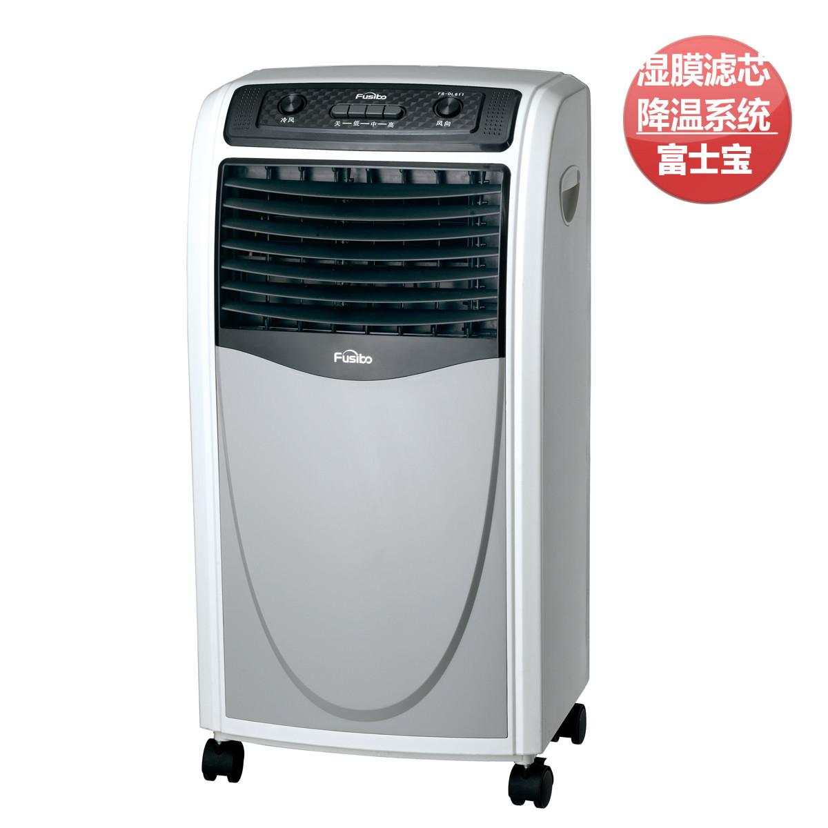 富士宝白色正常风档单冷型机械式冷风扇