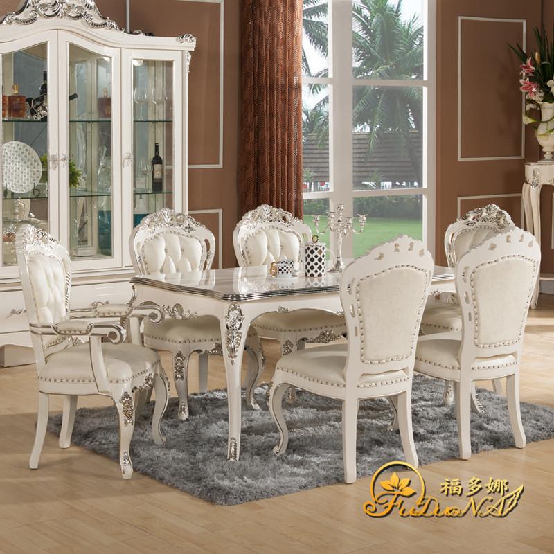 福多娜 象牙白色组装支架结构杨木拆装长方形欧式 餐桌