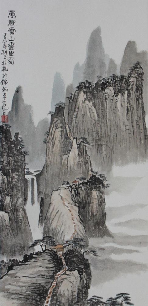 锦翰堂有框独立风景-国画