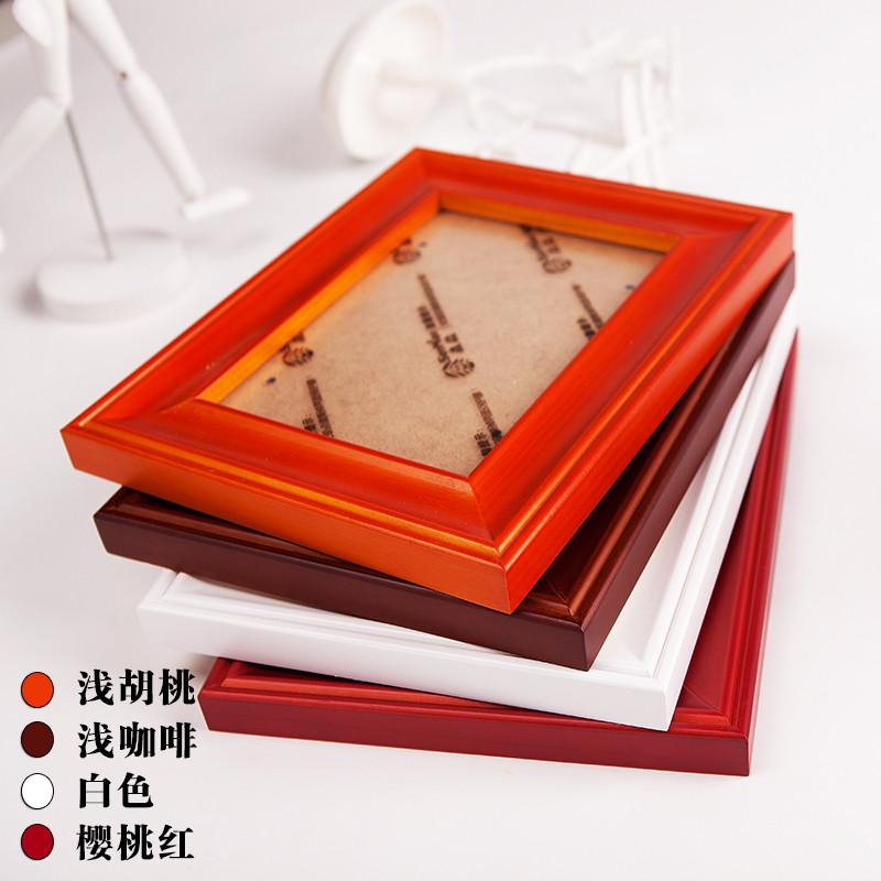 森淼木-简欧相框长方形欧式相框