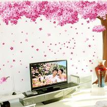 平面W1-77墙贴植物花卉 墙贴