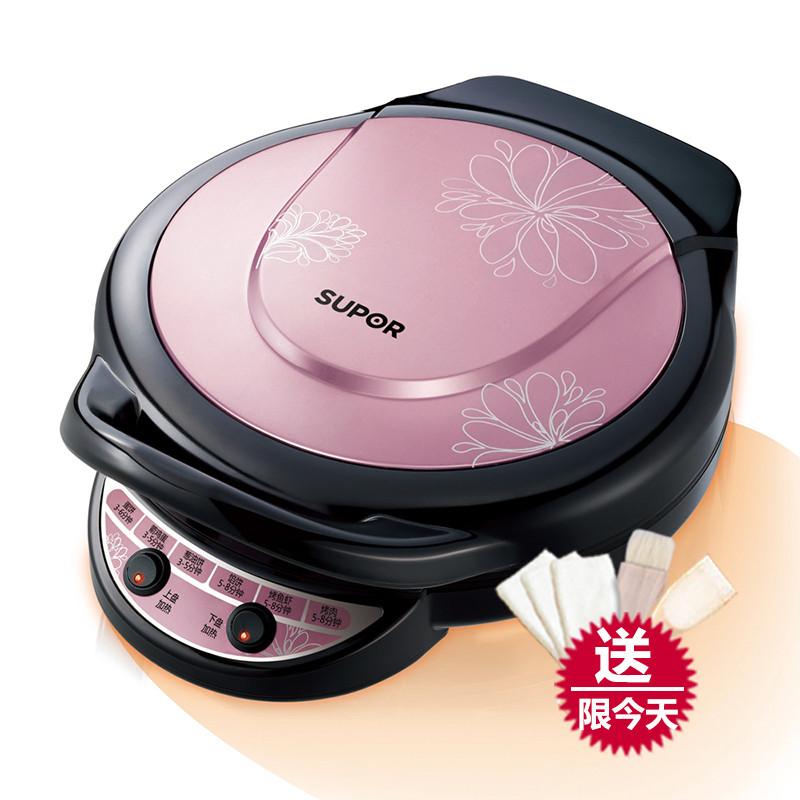 苏泊尔 粉红色悬浮式煎烤机双面加热烤炸炒烙煎 电饼铛