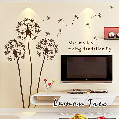 柠檬树 平面【风中的蒲公英】客厅电视沙发背景 第三代可移墙贴 [LM695]墙贴植物花卉 墙贴