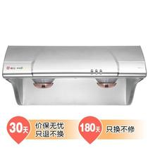 银色白炽灯68dB(A)ABS中式 抽油烟机