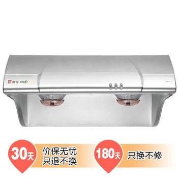 樱花 银色白炽灯68dB(A)ABS中式 抽油烟机