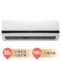 白色冷暖三级壁挂式KFR-35GW/PA+3空调52dB1.5匹 空调