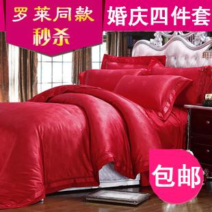 派瑞 歐式天絲提花條紋床單式 床品件套四件套