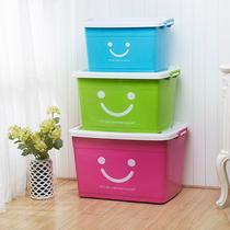 玫红色蓝色绿色塑料 收纳盒