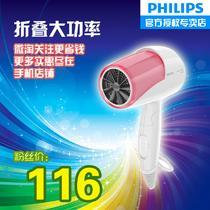 粉色可折叠集风嘴四档负离子,恒温护发 电吹风