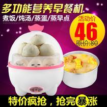 粉红色煮蛋 煮蛋器