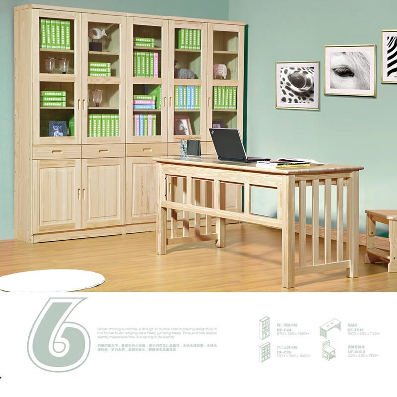 本屋家居 电脑桌松木移动单个简约现代 书桌