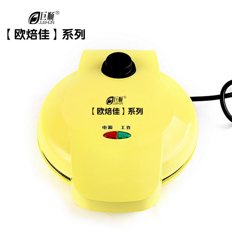 巨順 黃色懸浮式可麗餅機雙面加熱店鋪保修烤 電餅鐺
