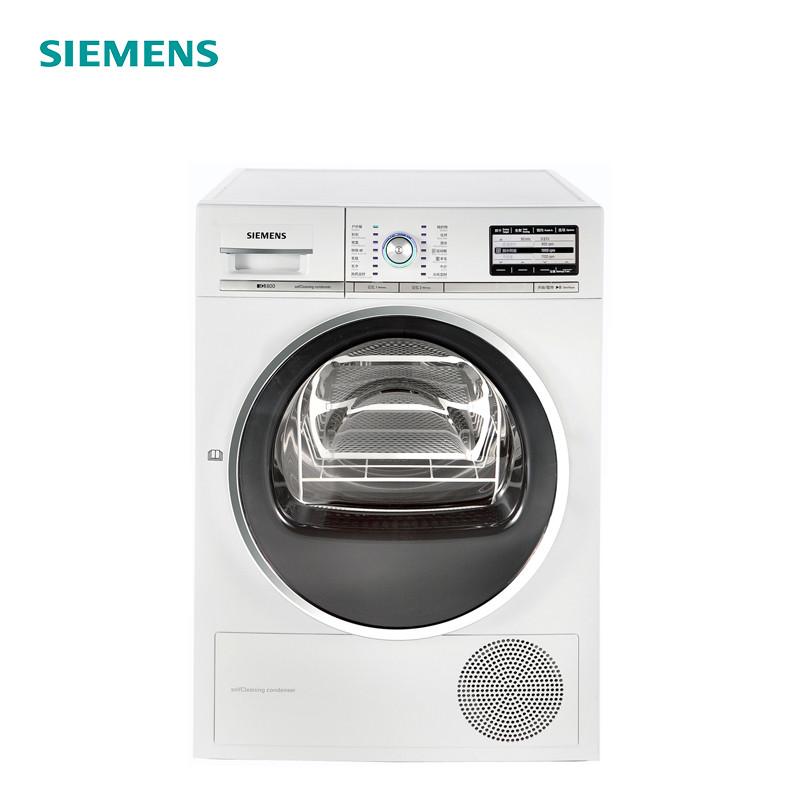 西門子 有家用電腦式立方形 干衣機