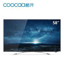 58英寸 电视机