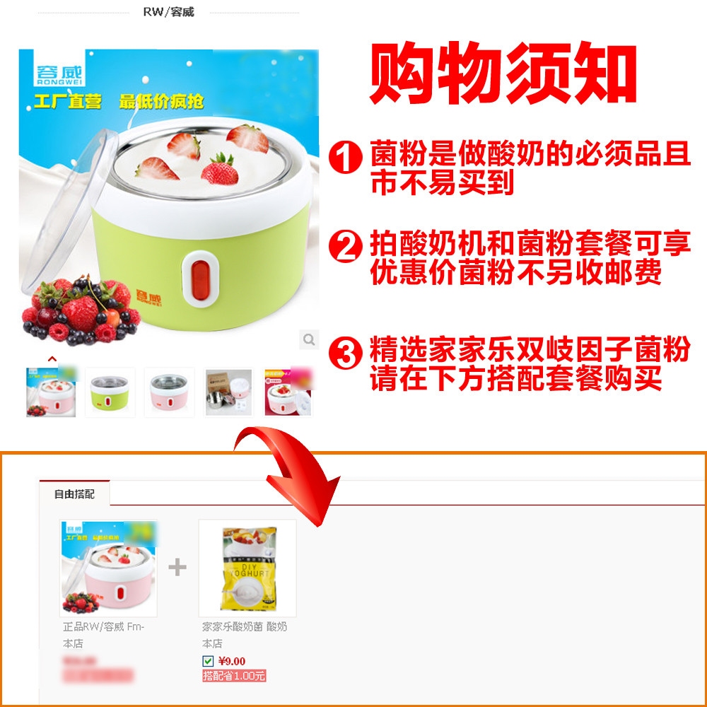 容威 粉红色酸奶50Hz 酸奶机