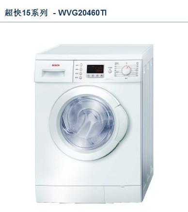 博世全自动滚筒洗衣机不锈钢内筒洗衣机
