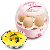 粉色 ZDQ-Q5煮蛋器