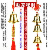 铜化煞现代中式 3966风铃