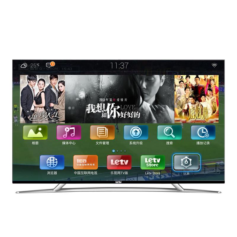 乐视 50英寸1080pIPS型面板 电视机