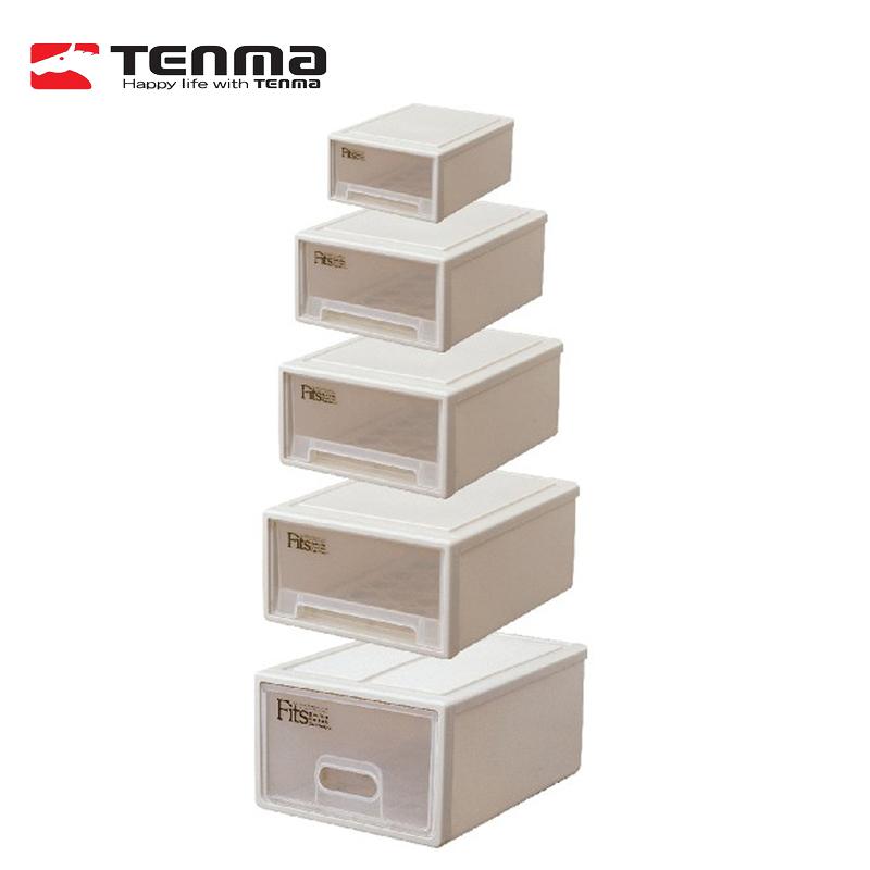 米白色塑料收纳盒