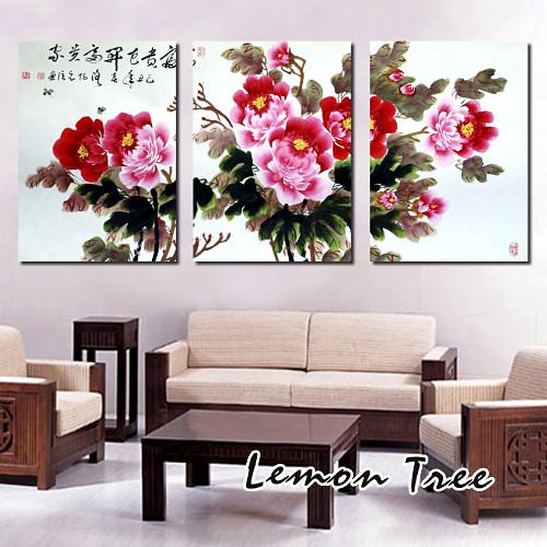 柠檬树联联联平面无框单幅价植物花卉喷绘装饰画