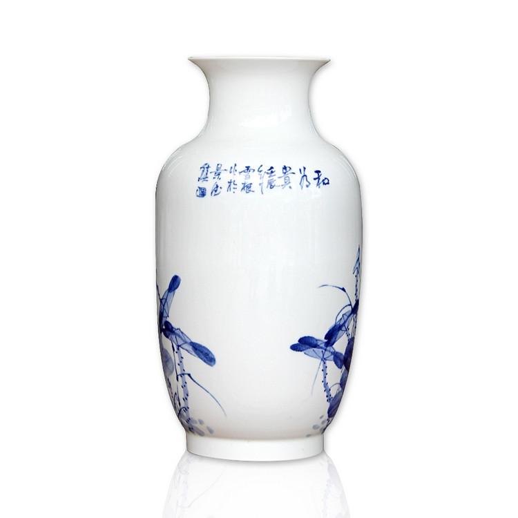 九藏尊品陶瓷台面和为贵-花瓶大号简约现代花瓶